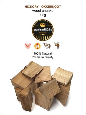 PremiumBBQ Wood Chunks - Hickory 1.0kg